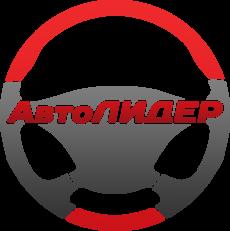 Автошкола Автолидер в Новосибирске