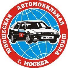 ЦЕНТР ПРОФЕССИОНАЛЬНОГО ТРАНСПОРТНОГО ОБРАЗОВАНИЯ, Москва