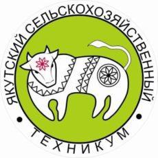 Якутский сельскохозяйственный техникум г. Якутск