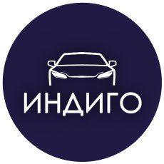 Автошкола Индиго Казань